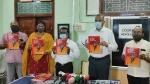 மனித உரிமைகளுக்கான தேர்தல் அறிக்கை... மக்கள் கண்காணிப்பு அமைப்பு இன்று வெளியீடு..!