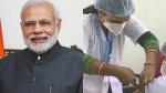 Coronavirus Vaccines: இந்தியா முழுவதும் கொரோனா தடுப்பூசி போடும் திட்டம் இன்று தொடக்கம்