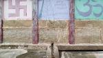 திருவண்ணாமலை மாணிக்கவாசகர் கோவிலில் இவரை அறியப்படாத கல்வெட்டு கண்டுபிடிப்பு
