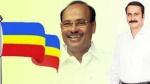 பாமகவின் அரசியல்பயணம்: 1991 - 2021 கடந்து வந்த பாதையும் முடிந்து போன அன்புமணியின் முதல்வர் கனவும்