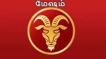 சித்திரை மாத ராசி பலன் 2021: உச்ச சூரியனால் வாழ்க்கையின் உச்சத்தை அடையப்போகும் ராசிக்காரர்கள்