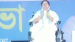 இரு கைகளை கூப்பி கேட்கிறேன்.. 3 கட்ட தேர்தல்களை ஒன்றாக்குங்கள்.. தேர்தல் ஆணையத்திடம் மம்தா கோரிக்கை