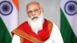 எதிர்கால சந்ததிக்கு ஆரோக்கியமான கிரகத்தை... விட்டுச்செல்வது நமது தலையாய கடமை.. பிரதமர் மோடி பேச்சு