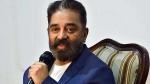 முதல் உள்ளாட்சி தேர்தல்.. கட்சியினருக்கு கமல்ஹாசன் ஸ்பெஷல் அட்வைஸ்.. கையில் எடுக்கும் மெகா அஸ்திரம்