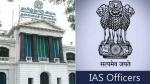 11 மாவட்டங்கள்.. 11 பெண் ஆட்சியர்கள்.. தமிழ்நாடு வரலாற்றில் முதல்முறை.. தரமான முடிவு.. என்ன காரணம்?
