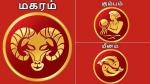 ஆகஸ்ட் மாத ராசி பலன் 2021: மகரம், கும்பம், மீன ராசிக்காரர்கள் சவால்களை சந்திப்பீர்கள்
