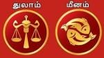குரு பெயர்ச்சி 2021: இந்த 6 ராசிக்காரர்களுக்கு அதிர்ஷ்டத்தையும் யோகத்தையும் தரப்போகும் குருபகவான்