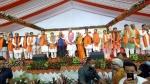 குஜராத்: புதிய அரசின் அமைச்சரவையில் எல்லாமே புதுமுகம்.. மாஜிக்களுக்கு இடமில்லை.. பின்னணி இதுதான்!