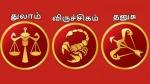 புரட்டாசி மாத ராசிபலன்கள் 2021: துலாம், விருச்சிகம்,தனுசு ராசிக்காரர்களுக்கு அற்புதங்கள் நிகழும்