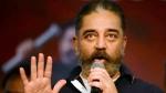 உள்ளாட்சி தேர்தல்: நாளை முதல் கமல்ஹாசன் பிரசாரம்.. 'உரிமைக்குரல் ஒலிக்கும்' என ட்வீட்!