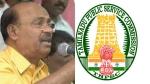 TNPSC குரூப் 4 பணிகள்... 2-ம் கட்ட கலந்தாய்வை நடத்த வேண்டும்... அரசுக்கு ராமதாஸ் வலியுறுத்தல்..!