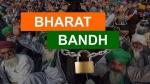 Bharat Bandh Live Updates: விவசாய சட்டங்களுக்கு எதிராக நாடு தழுவிய பாரத் பந்த்-  பலத்த பாதுகாப்பு!