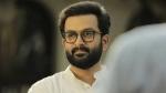 முல்லைப்பெரியாறு அணையை கைவிட வேண்டும்.. நடிகர் பிரித்விராஜ் பரபரப்பு கருத்து!