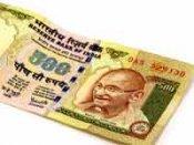 அமெரிக்க டாலருக்கு எதிரான ரூபாயின் மதிப்பு 14 பைசா குறைந்தது