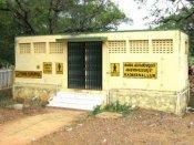 மூடிக் கிடக்கும் கடையநல்லூர் ரயில் நிலைய கழிப்பிடம்-மக்கள் பெரும் அவதி