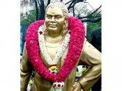 பசும்பொன்னில் தொடங்கியது முத்துராமலிங்கத் தேவர் குருபூஜை