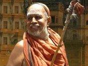 சங்கராச்சாரியார்கள் விடுதலைக்காக சங்கர மடக் கிளையில் 300 பேர் நடத்திய சிறப்பு பூஜை!