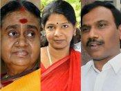 அன்னிய செலாவணி மோசடி வழக்கில் தயாளு அம்மாள், கனிமொழி, ராசாவுக்கு ஜாமீன்