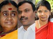 2ஜி: தயாளு அம்மாள், ராசா, கனிமொழிக்கு எதிராக அன்னிய செலாவணி மோசடி குற்றச்சாட்டுப் பதிவு