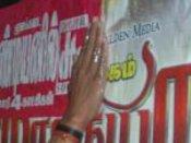 அனுமதியின்றி சுவரொட்டி ஒட்டினால் கடும் நடவடிக்கை-  திருச்சி கமிஷனர் அறிவிப்பு