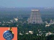 தேர்தல் முடியும் வரை அரசு திட்டங்களுக்குத் தடை...ஸ்ரீரங்கத்தில்!