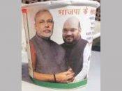 டெல்லி ரயிலில் மோடி -அமீத் ஷா படத்துடன் கூடிய டீ கப்...