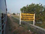 கிராசிங் நிலையமாகும் மேலப்பாளையம் ரயில் நிலையம்.. பட்ஜெட்டில் ரூ.1 கோடி ஒதுக்கீடு