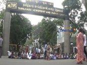 சூழல் மாசுக்கு எதிராக கை கோர்த்த கிராம மக்கள்.. மூடப்பட்டது அரசு சிமெண்ட் ஆலை!