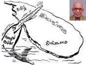 மூத்த 'கார்ட்டூனிஸ்ட்' கோபுலு காலமானார்