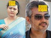 ஷகீலா வயசு 35... அஜீத் வயசு 53.. இது எப்படி இருக்கு??