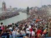 ஹரித்துவார் கும்பமேளாவில் தாக்குதல் நடத்த சதி... 4 தீவிரவாதிகள் சிக்கினர்!