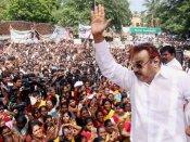 2011 தேமுதிக சேலம் மாநாடு.. விஜயகாந்த் பேச்சு.. பிளாஷ்பேக்!