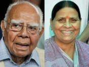 லாலு கட்சி சார்பில் ராஜ்யசபா எம்.பி.யாகும் ஜேத்மலானி, ராப்ரிதேவி