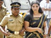 சோலார் மோசடி: சரிதா நாயருக்கு ஜாமினில் வெளியே வர முடியாத பிடிவாரண்ட்