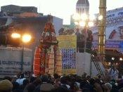 சென்னை, பெசன்ட் நகர் தேவாலயப் பெருவிழா தொடக்கம்.. பக்தர்கள் கூட்டத்தால் போக்குவரத்து ஸ்தம்பிப்பு!