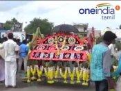சுடுகாட்டுப் பாதை ஆக்கிரமிப்பு... சாலையில் சடலத்துடன் போராட்டம் நடத்திய மக்கள்- வீடியோ