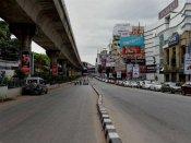 பெங்களூரு- மாண்டியாவில் மேலும் 10 நாட்களுக்கு 144 தடை உத்தரவு நீட்டிப்பு! #cauvery
