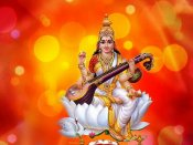 கல்வி, தொழில் செழிக்கச் செய்யும் சரஸ்வதி பூஜை, ஆயுத பூஜை