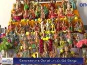 நவராத்திரி விழா : கன்யா குழந்தைகளுக்கு பாதை பூஜை வழிபாடு - வீடியோ