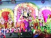 துர்கா பூஜை: குன்னூரில் வட இந்தியர்கள் கோலாகலம்- வீடியோ