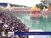 திருப்பதியில் ஸ்ரீவாரி பிரம்மோர்ச்சவம் நிறைவடைந்ததது: வீடியோ
