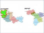 அரவக்குறிச்சி, தஞ்சை தொகுதி தேர்தல்களுக்கு எதிரான மனு தள்ளுபடி