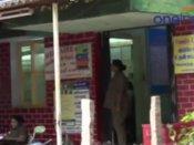 காரைக்குடி 2 சிறுமிகள் பலாத்கார வழக்கு... நகராட்சி வருவாய் ஆணையர் உட்பட 3 பேர் கைது- வீடியோ