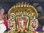 நாக சதுர்த்தி.. திருப்பதி கோவிலில் பெரிய சேஷவாகனத்தில் சுவாமி வீதி உலா- வீடியோ
