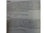 டிசம்பரில் பெரும் காற்று, இயற்கை சீற்றம் - பஞ்சாங்கம் கணிப்பு