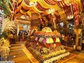 ஸ்ரீரங்கம் வைகுண்ட ஏகாதசி திருவிழா திருநெடுந்தாண்டகம் நிகழ்ச்சியுடன்  நாளை துவக்கம்