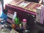 திருட்டுப் போன கவரிங் நகையெல்லாம் தங்கம்னு பொய் சொல்லாதீங்க - டிஎஸ்பி எச்சரிக்கை: வீடியோ