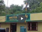 கிருஷ்ணகிரி வனப்பகுதியில் மான் வேட்டையாடிய இருவர் கைது - வீடியோ
