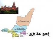 ஆர்கே நகர் இடைத்தேர்தல் தேதி டிசம்பருக்குள் அறிவிக்கப்படும்.. ஹைகோர்ட்டில் தேர்தல் ஆணையம்!