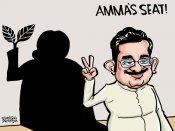ஆர்கே.நகர் தேர்தல் முடிவு குறித்த கருத்துப் படம்
